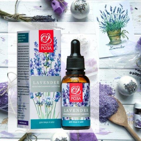 Мультивитаминная сыворотка «Lavender» для лица и шеи™Крымская роза
