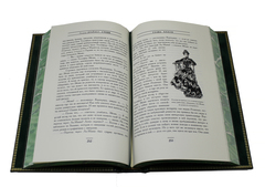 Драйзер Т. Трилогия Желания. (в 3-х томах)