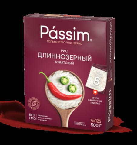 """Рис """"Пассим"""" длиннозерный азиатский 4*125г"""