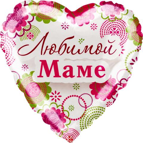 Шар (18''/46 см) Сердце, Любимой Маме (цветочный узор), в упаковке 1 шт.