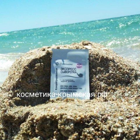 Экспресс-сыворотка «Экстракт муцина улитки» 5 грамм™КНК