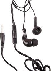 Наушники Ritmix RH-004 Black черные