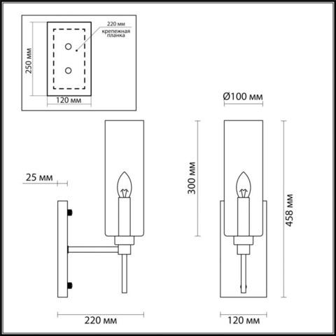 Настенный светильник 4688/1W серии DIATRA
