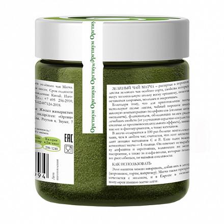 zelyonyj-chaj-matcha-orgtium-3