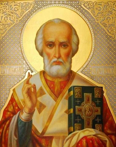 Алмазная Мозаика 40x50 Святой Николай Чудотворец
