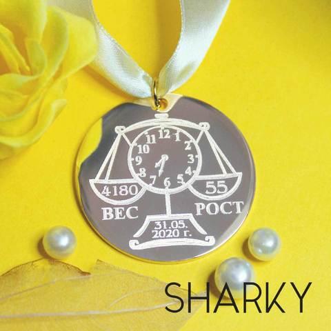 Медаль на рождение ребёнка с метрикой