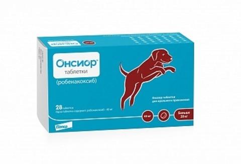 Онсиор для собак массой более 20 кг  40 мг   28 таб