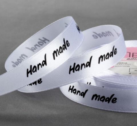 Лента атласная «Hand Made»,цвет белый,15мм*22±1м
