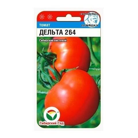 Дельта 264 20шт томат (Сиб сад)