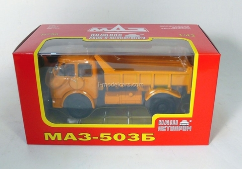 MAZ-503B tipper yellow 1:43 Nash Avtoprom