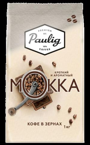 Кофе в зернах Paulig Mokka 1000 г