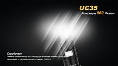 Карманный фонарь Fenix UC35 XM-L2 (U2)