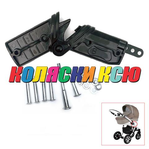 Ремонт складного механизма коляски