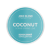 Кокосовий скраб для тіла Spring Love Joko Blend 200 г (3)