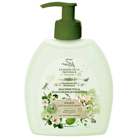 Жидкое марсельское мыло Жасмин граса и белоснежная гардения , 300 мл ( Волшебство Прованса )
