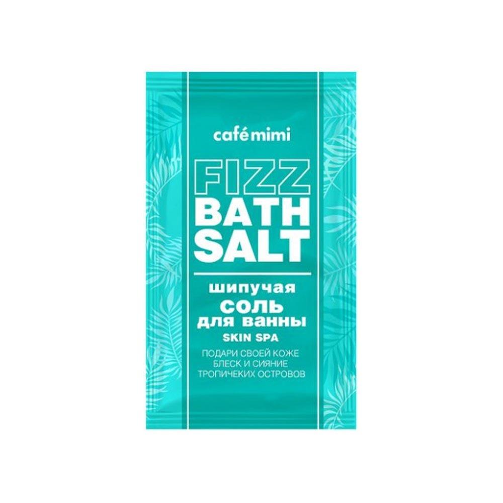 Соль Шипучая для ванны блеск и сияние Тропики Skin Spa