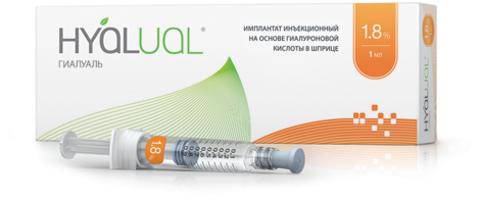 *Имплантант инъекционный на основе гиалуроновой кислоты Hyalual (Гиалуаль) 1,8 % 2 мл