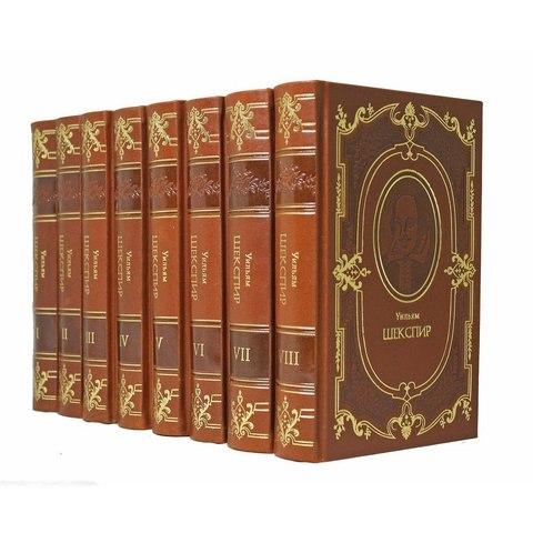 Шекспир подарочное издание