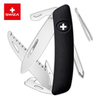 Швейцарский нож SWIZA D06 Standard, 95 мм, 12 функций, черный