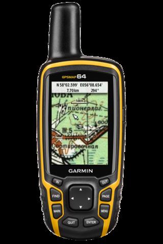 Навигатор Garmin GPSMAP 64 (010-01199-01)