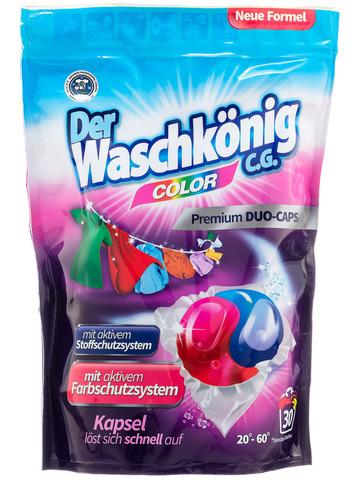 Капсулы для стирки Der Waschkonig C.G. Color 30шт
