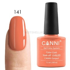 Canni, Гель-лак № 141, 7,3 мл