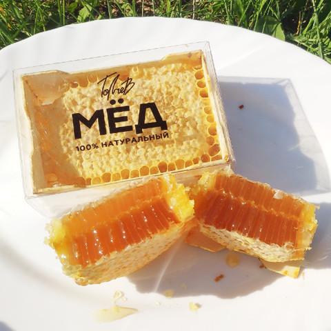 Сотовый мёд 2020 в минирамках 1 кг