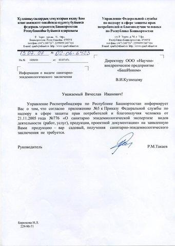 Садовый вар универсал Бугоркова 130 г
