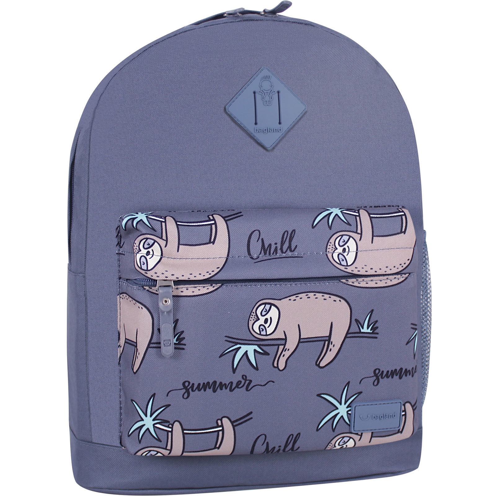 Молодежные рюкзаки Рюкзак Bagland Молодежный W/R 17 л. Серый 769 (00533662) IMG_6526_суб.769_-1600.jpg