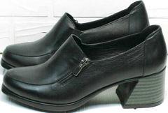 Модные черные туфли на устойчивом каблуке осень весна женские H&G BEM 107 03L-Black.