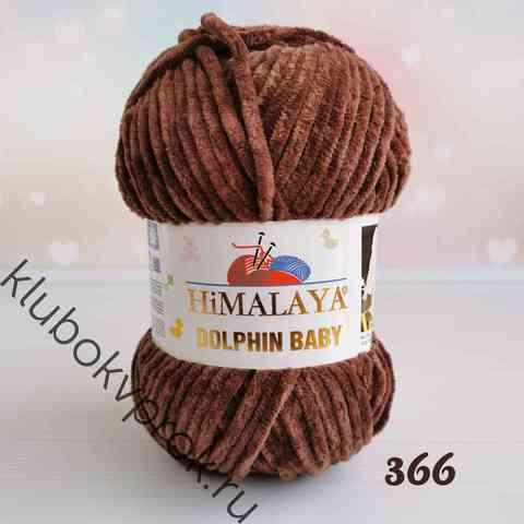 HIMALAYA DOLPHIN BABY 80366, Грильяж