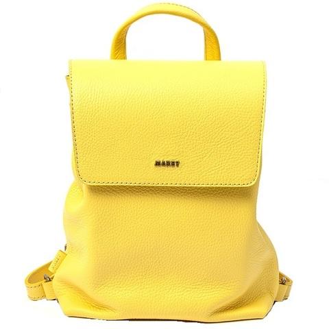 Рюкзак «Summer». Цвет желтый