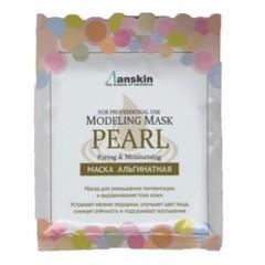 Маска альгинатная экстр. жемчуга осветляющая и увлажняющая (саше) Anskin Original Pearl Modeling Mask / Refill 25гр
