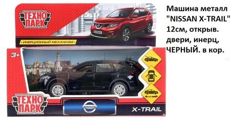 Машина мет. X-TRAIL-BK NISSAN X-TRAIL чёрный (СБ)