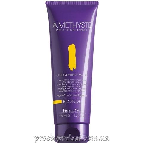 Farmavita Amethyste Colouring Mask Blonde - Тонуюча маска для волосся
