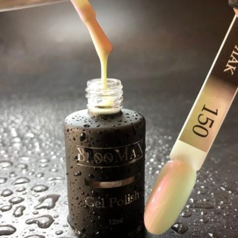 Гель лак с ароматом клубники №150, 12 мл