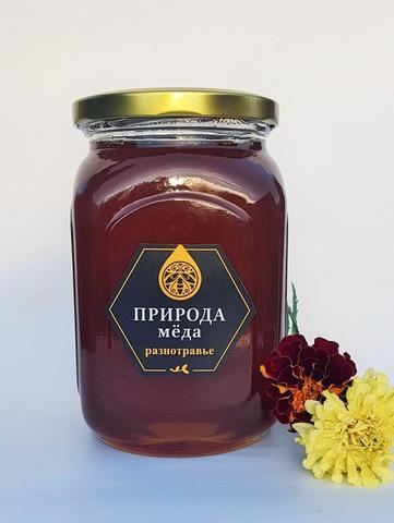 Мед Разнотравье темное 1 кг, свежего урожая
