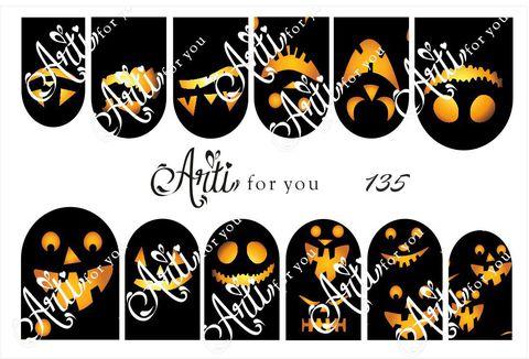 Слайдер наклейки Arti for you 135 купить за 100руб