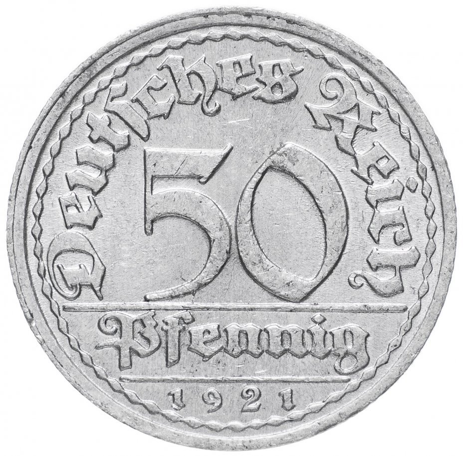 50 пфеннингов. Германия. 1920-1922 гг. XF
