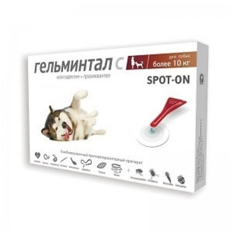 Гельминтал Спот-Он для собак более 10 кг 2 пип.