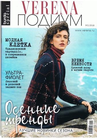 Журнал Verena Подиум