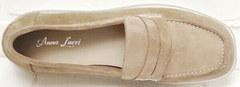 Осенние лоферы женские туфли замшевые Anna Lucci 2706-040 S Beige.