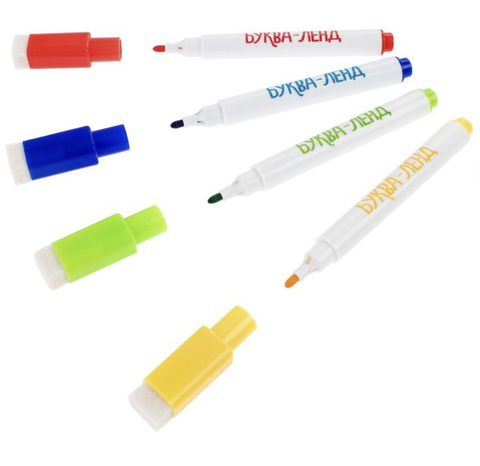 Многоразовая раскраска с цветными маркерами «Машины».