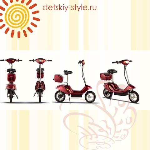 "Электрический Скутер Joy Automatic ""ZL-02B"""