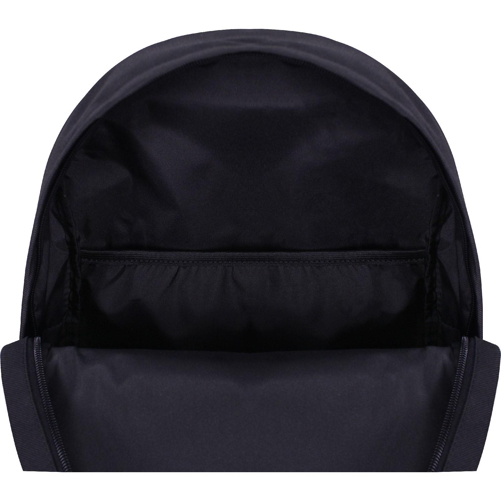 Рюкзак Bagland Молодежный W/R 17 л. черный 917 (00533662)