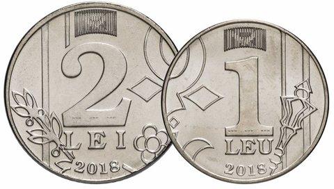 Набор из 2 монет Молдавии. 2018 год. UNC