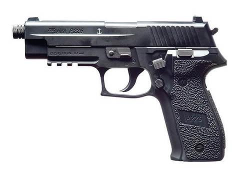 Пневматический пистолет SIG Sauer P226 4.5 мм (P226-177-BLK)