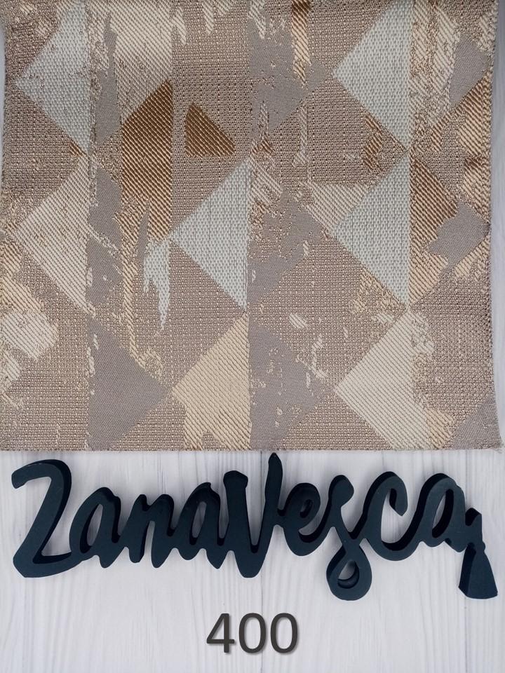 Ткань для портьер мозаика MOSAIC