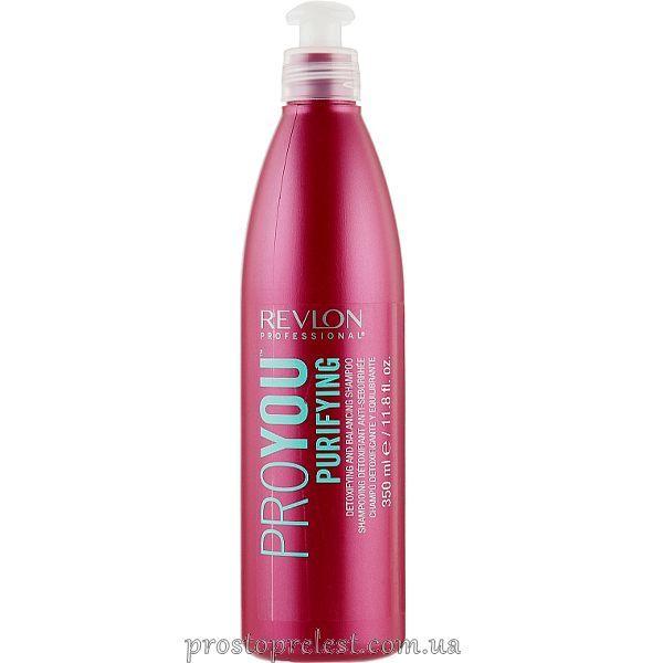 Revlon Professional Pro You Purifying Shampoo - Очищуючий шампунь для волосся