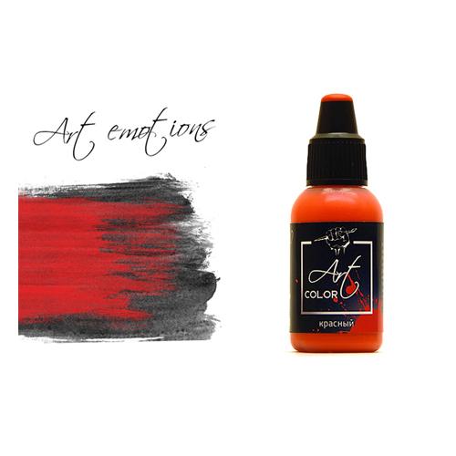 Pacific 88 Art Color P-ART120 Краска Pacific88 ART Color Красная (Red) укрывистый, 18мл P-ART120.jpg